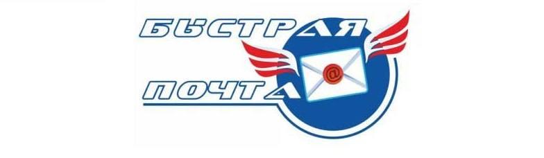 by-straya_pochta3
